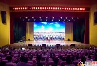 潜江举办职工歌咏比赛庆祝建国70周年