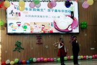 江汉油田实验小学:传承,让冬至温暖起来