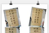 江汉油田第二实验小学:翰墨飘香润满园,灵动书写展风采