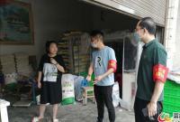 熊口镇成立创文志愿服务队